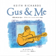 Gus & Me ガスじいさんとはじめてのギターの物語