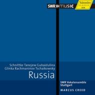 『ロシア無伴奏合唱曲集〜ラフマニノフ、タネーエフ、シュニトケ、グバイドゥーリナ、グリンカ、チャイコフスキー』 クリード&シュトゥットガルト声楽アンサンブル