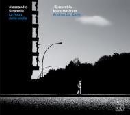 セレナータ『星の力』 アンドレア・デ・カルロ&アンサンブル・マーレ・ノストルム、クラウディア・ディ・カルロ、ラファエレ・ペ、他