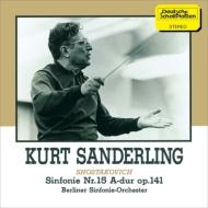 交響曲第15番 クルト・ザンデルリング&ベルリン交響楽団