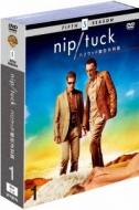 NIP/TUCK -ハリウッド整形外科医-<フィフス> セット1