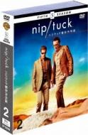 NIP/TUCK -ハリウッド整形外科医-<フィフス> セット2