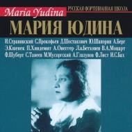 『マリア・ユージナの芸術』第2集(8CD)