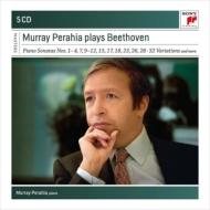 ピアノ・ソナタ集〜熱情、告別、テンペスト、田園、他、エリーゼのために マレイ・ペライア(5CD)