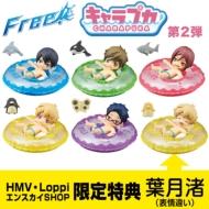 Free! キャラプカ2 [6個入りBOX]≪HMV・エンスカイSHOP限定特典付き≫