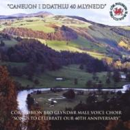 Songs To Celebrate Our 40th Anniversary