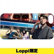 iPhone5/5Sケース 進撃の巨人 【Loppi限定】