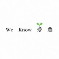 We Know Ai Nou
