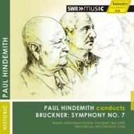 交響曲第7番 ヒンデミット&シュトゥットガルト放送交響楽団
