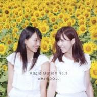 Magic Motion No.5 (武者修行盤)