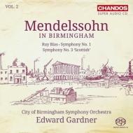 交響曲第3番『スコットランド』、第1番、序曲『ルイ・ブラス』 ガードナー&バーミンガム市響