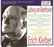 交響曲集 エーリヒ・クライバー&ウィーン・フィル、コンセルトヘボウ管弦楽団、シュターツカペレ・ベルリン、ベルギー国立管、他(1938〜55)(4CD)
