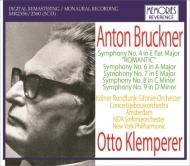 交響曲集 クレンペラー&ケルン放送響、コンセルトヘボウ管、ベルリン・フィル、ニューヨーク・フィル(5CD)