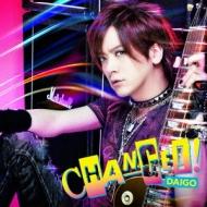 CHANGE!! / 心配症な彼女 (+DVD)【初回限定盤A】