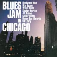 Blues Jam In Chicago Vol.1 & 2