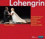 『ローエングリン』全曲 ド・ビリー&フランクフルト歌劇場、M.ケーニヒ、ニールンド、他(2013 ステレオ)(3CD)