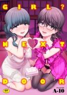 GIRL? NEXT DOOR ワニマガジンコミックススペシャル
