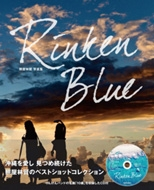 Rinken Blue