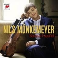 ニルス・メンケマイヤー/バロコ・エスパニョール〜スペイン・バロック小品集