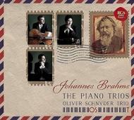 ピアノ三重奏曲全集〜第1番初稿版付 オリヴァー・シュニーダー・トリオ(2CD)