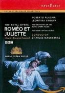 『ロメオとジュリエット』全曲 ジョエル演出、マッケラス&コヴェント・ガーデン王立歌劇場、ロベルト・アラーニャ、ヴァドゥーヴァ、他(1994 ステレオ)