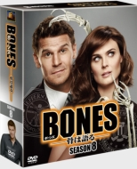BONES-骨は語る-シーズン8 SEASONS コンパクト・ボックス