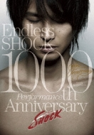 Endless SHOCK 1000th Performance Anniversary 【Blu-ray 初回限定盤】