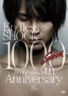Endless SHOCK 1000th Performance Anniversary 【DVD 通常盤】