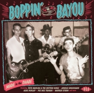 Boppin' By The Bayou -Made In The Shade
