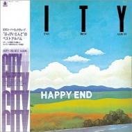 CITY / はっぴいえんどベスト・アルバム 【完全初回プレス限定盤】(180グラム重量盤)