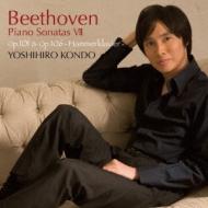 Piano Sonata, 28, 29, : 近藤嘉宏