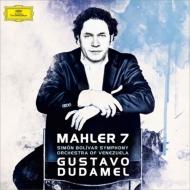 交響曲第7番『夜の歌』 ドゥダメル&シモン・ボリバル交響楽団