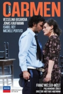 『カルメン』全曲 M.ハルトマン演出、ヴェルザー=メスト&チューリッヒ歌劇場、カサロヴァ、カウフマン、他(2008 ステレオ)