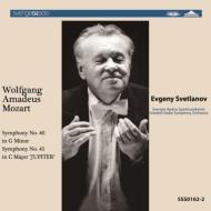 交響曲第40番、第41番『ジュピター』 スヴェトラーノフ&スウェーデン放送交響楽団(1988、93 ステレオ)
