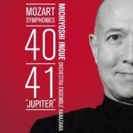 交響曲第40番&第41番『ジュピター』 井上道義&オーケストラ・アンサンブル金沢