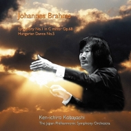 交響曲第1番、ハンガリー舞曲第5番 小林研一郎&日本フィル