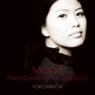ピアノ協奏曲第20番、第21番 菊池洋子、井上道義、沼尻竜典、オーケストラ・アンサンブル金沢