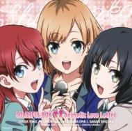 TVアニメ『SHIROBAKO』 オープニング/エンディングテーマ COLORFUL BOX/Animetic Love Letter 【初回限定盤】