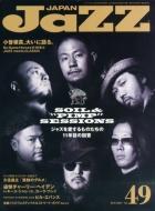 JAZZ JAPAN (ジャズジャパン)vol.49 2014年 10月号