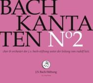 カンタータ集第2集〜第22、34、60番 ルドルフ・ルッツ&バッハ財団管弦楽団