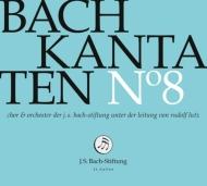 カンタータ集第8集〜第7、18、107番 ルドルフ・ルッツ&バッハ財団管弦楽団