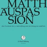 マタイ受難曲 ルドルフ・ルッツ&バッハ財団管弦楽団(3CD)