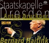 交響曲第8番 ハイティンク&シュターツカペレ・ドレスデン(シングルレイヤー)