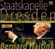 ブルックナー:交響曲第6番、モーツァルト:交響曲第38番『プラハ』 ハイティンク&シュターツカペレ・ドレスデン(シングルレイヤー)