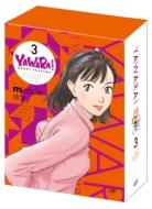 YAWARA! Blu-ray BOX 3