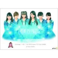 スマイレージLIVE 2014夏FULL CHARGE 〜715日本武道館〜(Blu-ray)