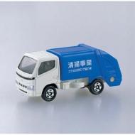 トミカ 045 トヨタ ダイナ 清掃車