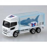 トミカ 069 水族館トラック(サメ)