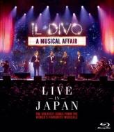 ライヴ・アット武道館(Blu-ray)
