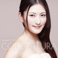 Ayako Tanaka : Virtuosa Coloratura (Hybrid)